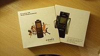 Диктофон Cenix VR-W2180 2GB