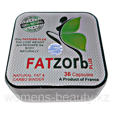 Фатзорб плюс (FATZOrb plus) - Капсулы для похудения