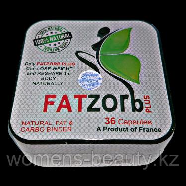 Фатзорб плюс (FATZOrb plus). Усиленный - Капсулы для похудения