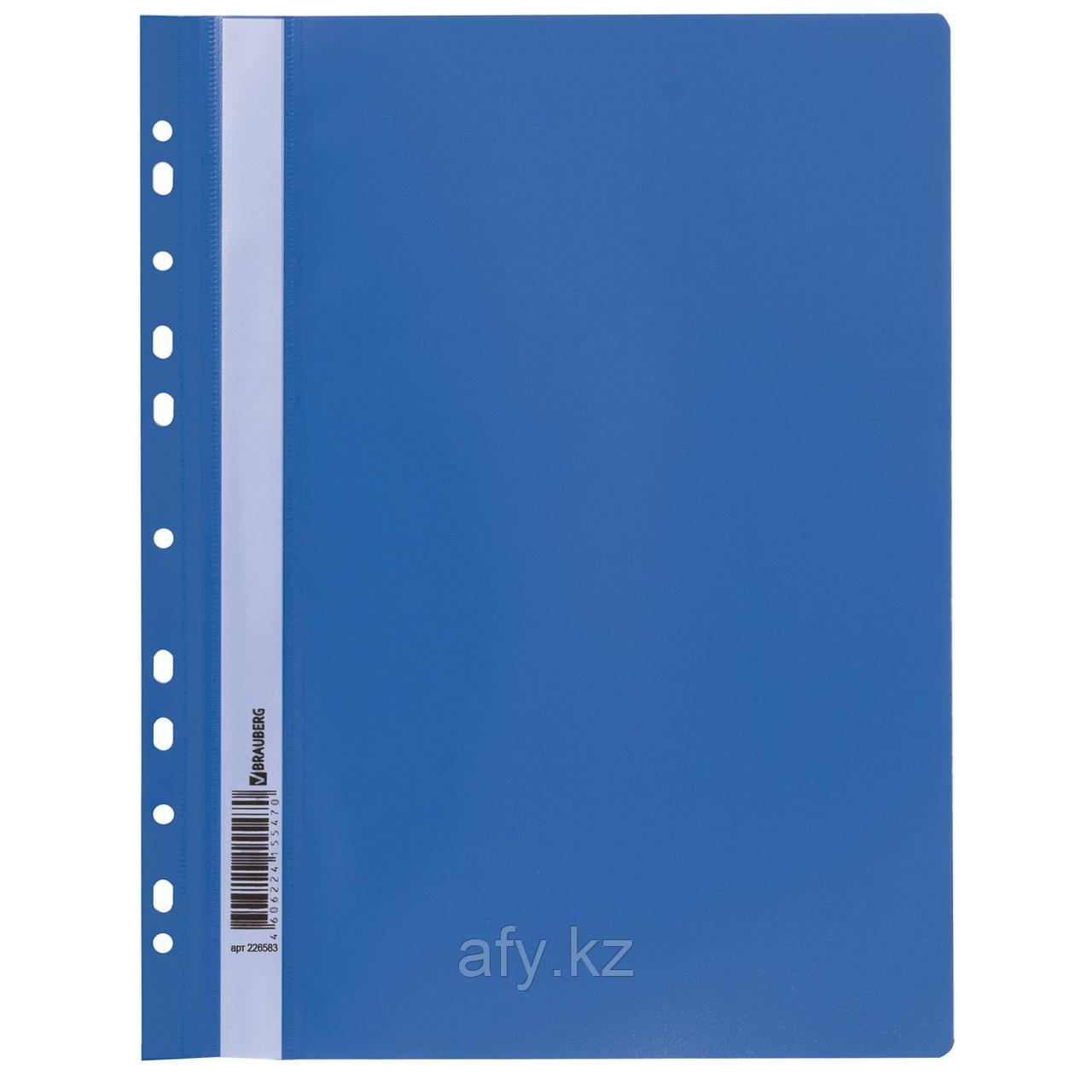 Скоросшиватель с файлами L60