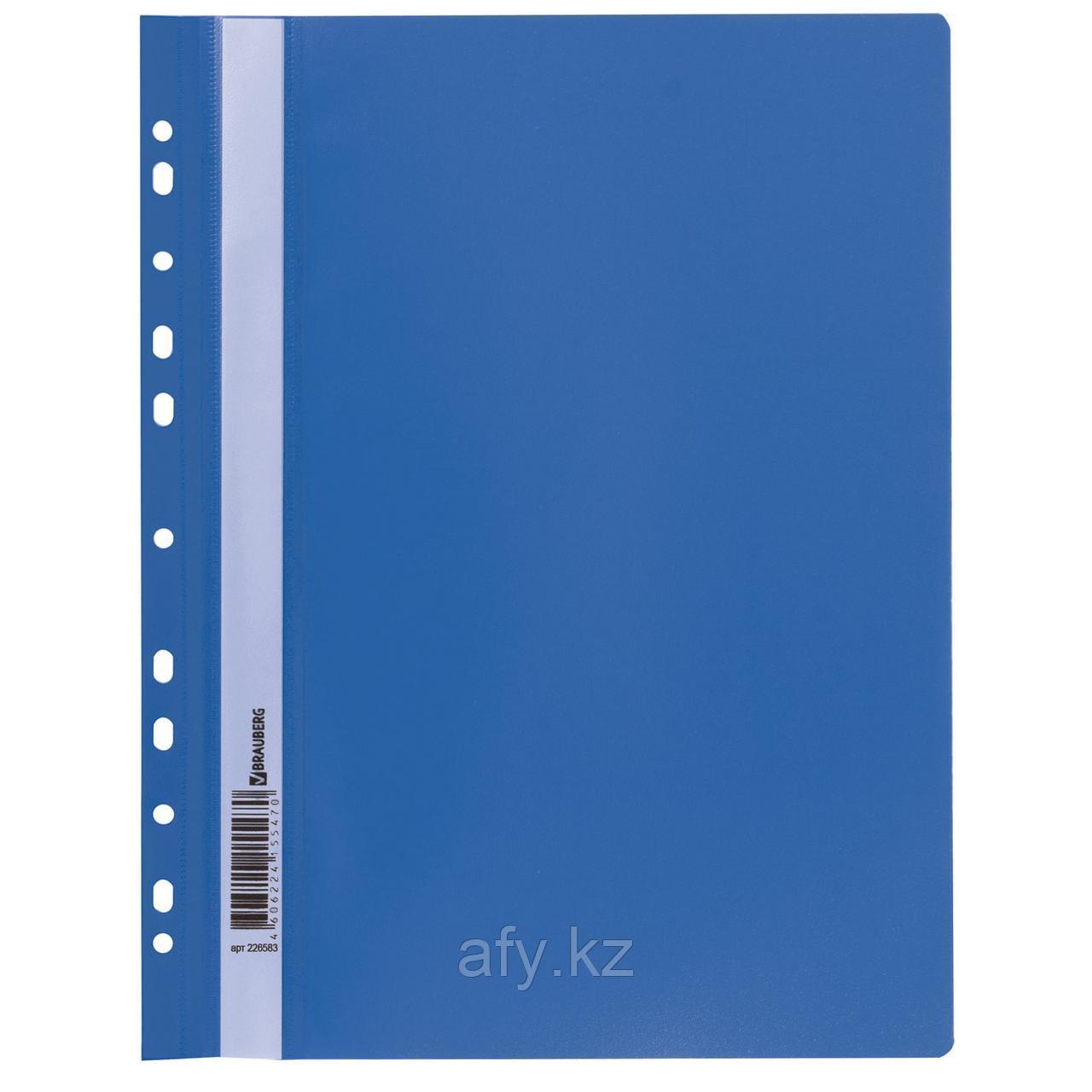 Скоросшиватель с файлами L80