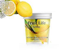 Паста для шугаринга FT Лимон ( ультрамягкая) 300 гр