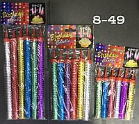 Бенгальские огни разноцветные 6 шт/набор длина 225 мм Birthday candles