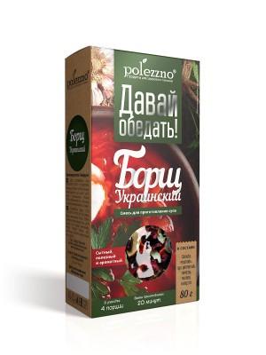 POLEZZNO Борщ украинский — cмесь для приготовления.
