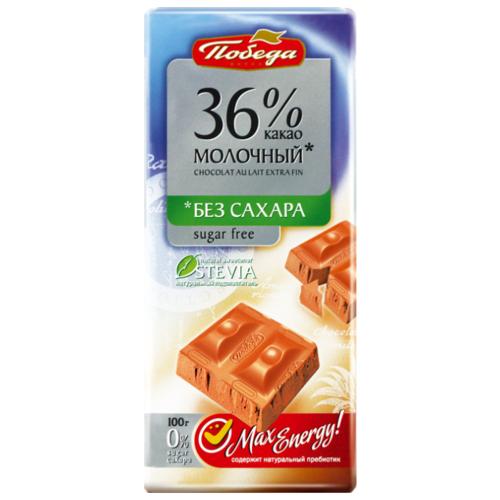 Шоколад молочный  36%  какао без сахара(на стевии),100 г