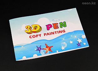 Трафареты 3D PEN (13 картинок)