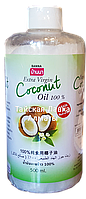 Масло кокосовое холодного отжима