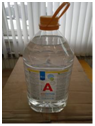 Антисептик для обработки рук 5л 70% спирта