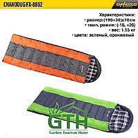 Демисезонные спальные мешки Chanodug FX-8862. До -10°. Доставка.