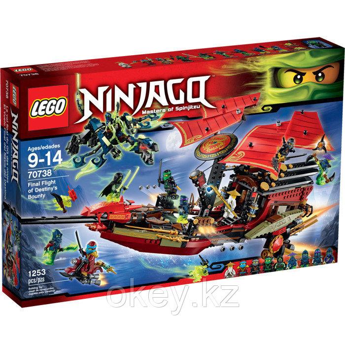 LEGO Ninjago: Корабль Дар судьбы. Решающая битва 70738