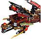 LEGO Ninjago: Корабль Дар судьбы. Решающая битва 70738, фото 7