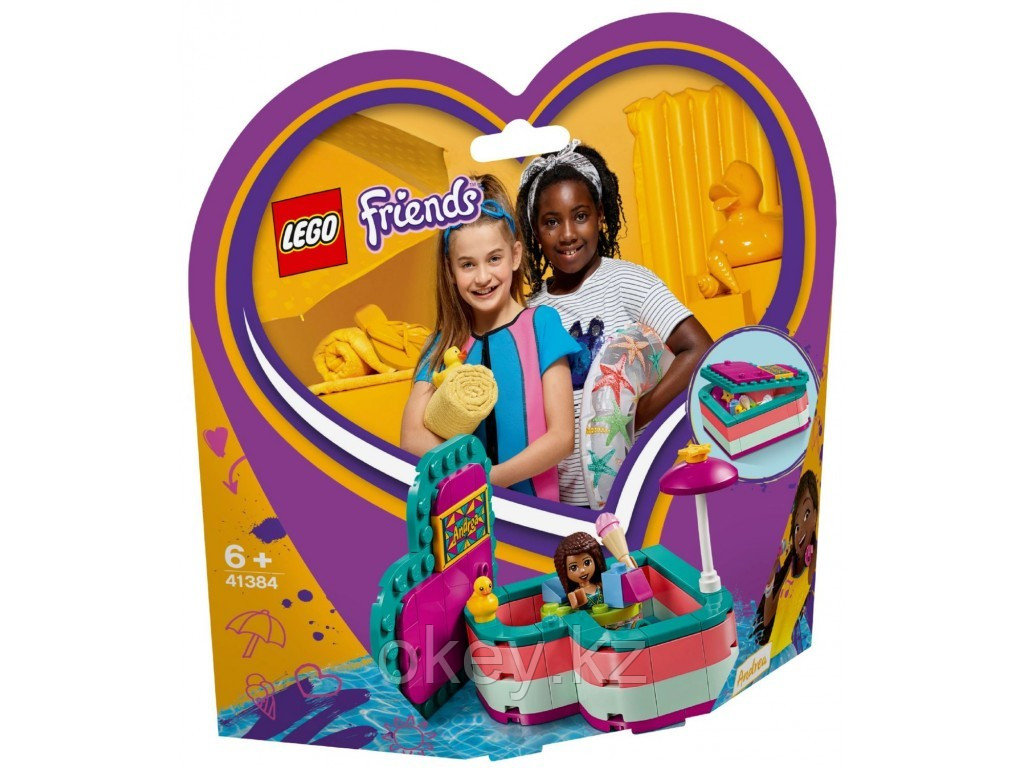 LEGO Friends: Летняя шкатулка-сердечко для Андреа 41384