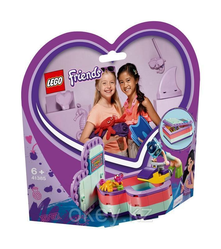 LEGO Friends: Летняя шкатулка-сердечко для Эммы 41385