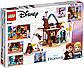 LEGO Disney Princess: Заколдованный домик на дереве 41164, фото 2