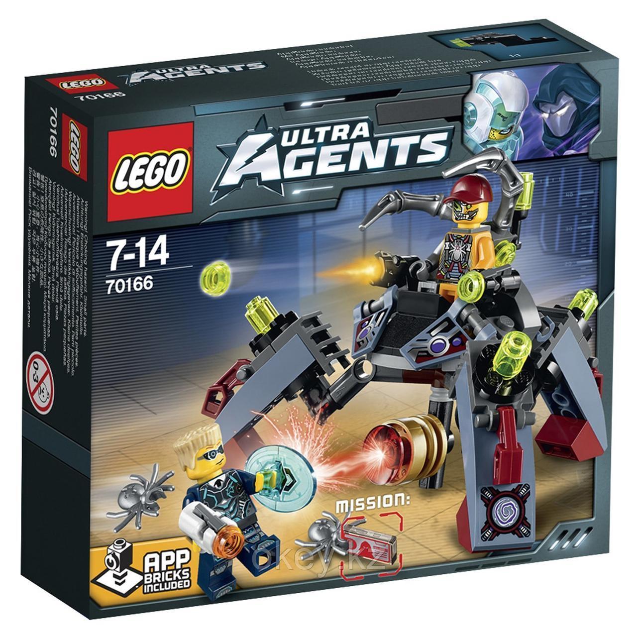 LEGO Ultra Agents: Внедрение Шпионов 70166