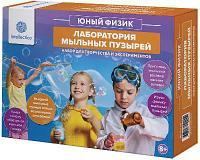 Набор Юный Физик. Лаборатория мыльных пузырей