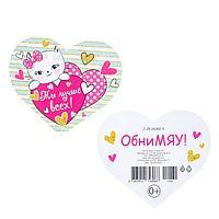 """Открытка-валентинка """"Ты лучше всех"""" глиттер, кошка, золотые сердца"""