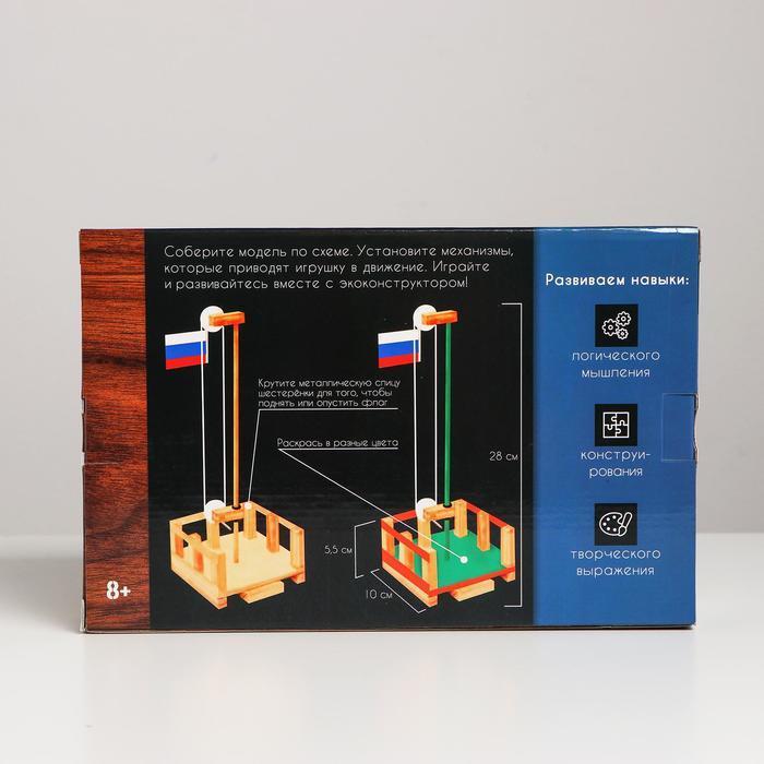 Деревянный конструктор «Мостик с флагом» - фото 4