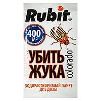 "Набор от колорадского жука ""Рубит"", Клотиамет 2 х 0,5 г"