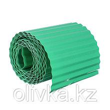 Лента бордюрная, 0.2 × 9 м, толщина 0.6 мм, пластиковая, гофра, зелёная