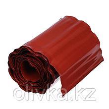 Лента бордюрная 0.3 х 9 м, гофра, толщина 0.6 мм, пластиковая, коричневая