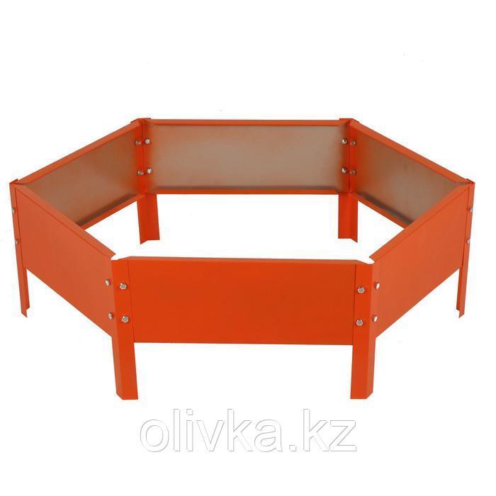 Клумба оцинкованная, d = 80 см, h = 15 см, оранжевая, Greengo