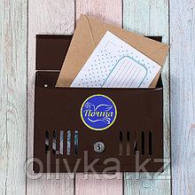 Ящик почтовый с замком, горизонтальный «Мини», коричневый