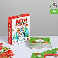 Новогодняя игра-викторина «Дети VS Родители », 7+