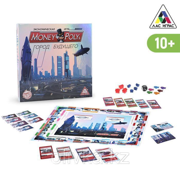 Экономическая игра «MONEY POLYS. Город будущего», 10+