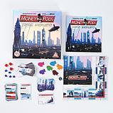 Экономическая игра «MONEY POLYS. Город будущего», 10+, фото 2