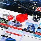 Экономическая игра «MONEY POLYS. Город будущего», 10+, фото 8