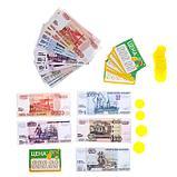 Набор денег с ценниками «Мои первые деньги», фото 2