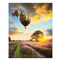 Роспись по холсту «Воздушный шар» по номерам с красками по 3 мл+ кисти+крепёж, 30 × 40 см