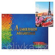 Алмазная мозаика квадратная 30×40 см, полное заполнение, 30 цв. «Романтика Парижа»