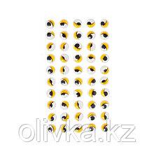 Глазки с ресничками на клеевой основе, набор 50 шт, размер 1 шт: 1,2 см, цвет жёлтый