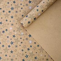 Набор упаковочной крафтовой бумаги «Звёзды», 2 листа, 50 × 70 см