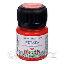 Краска по стеклу витражная Decola, 20 мл, гераниевая