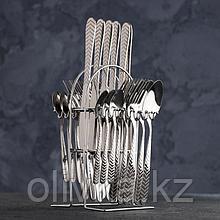 Набор столовых приборов на подставке «Лучи», 24 предмета