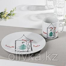 Набор посуды «Выходи за рамки», 2 предмета: кружка, тарелка