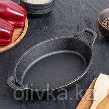 Сковорода «Овал с ручками», 28×15,5 см