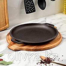 "Сковорода чугунная порционная ""ХОРЕКА"" с подставкой, 280 х 25 мм, ТМ BRIZOLL"