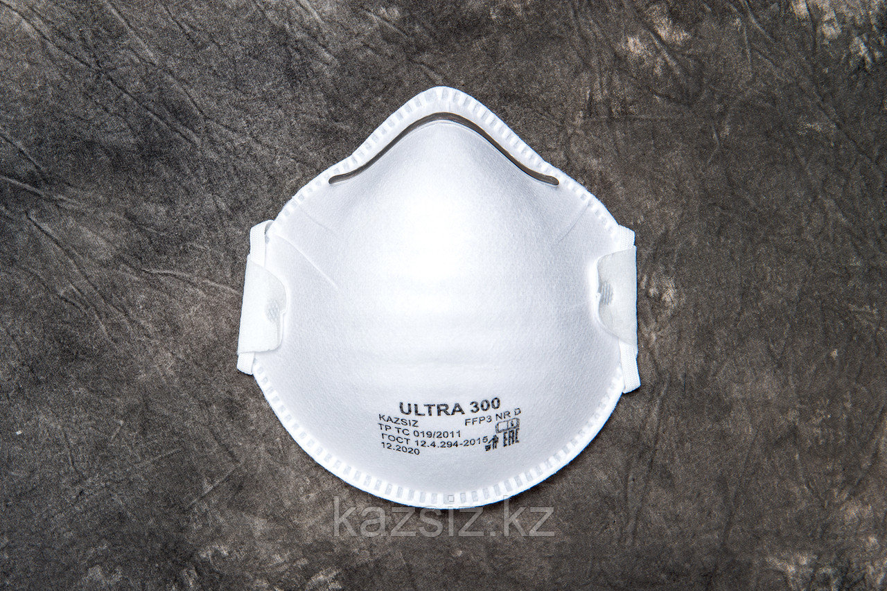 Респиратор без клапана ULTRA 300 FFP3 NR D (CT-KZ, EAC, скидки от объема!!!)