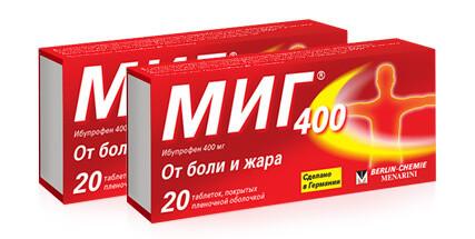 МИГ 400мг №20 таблетки
