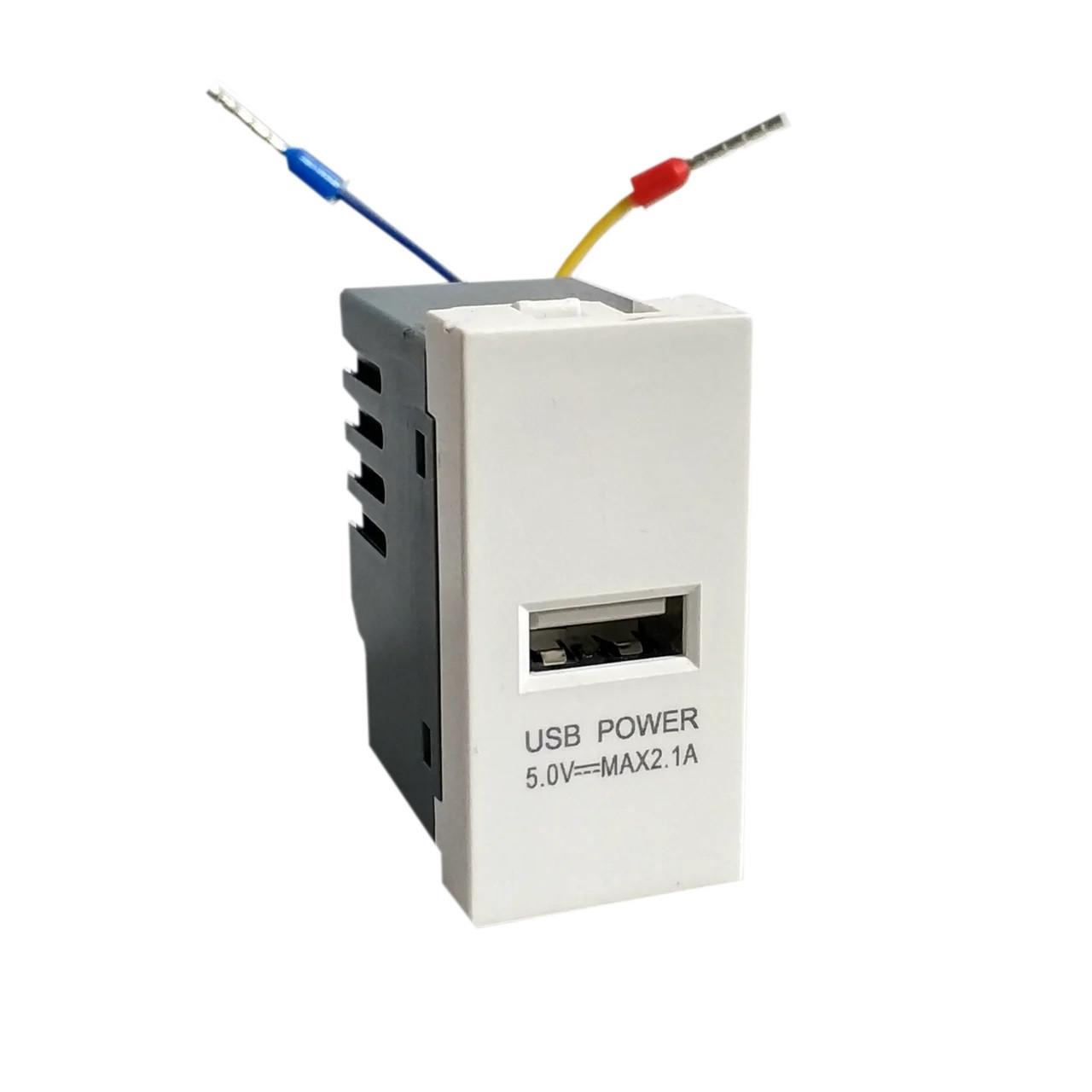Розетка USB 45Х22.5