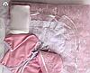 БАЛУ Комплект на выписку ЖАТКА розовый ВЕСНА-ОСЕНЬ 7пр