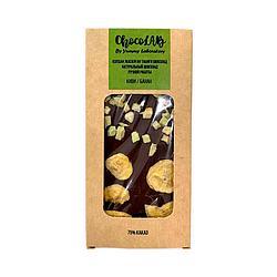 Натуральный шоколад без сахара. Киви банан