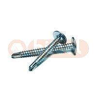 Шуруп для крепления листов металла до 2,0мм SDS 4,2*38