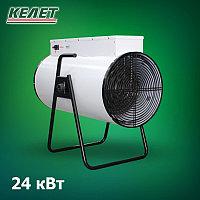 Электрокалорифер СФО-24-КЕЛЕТ