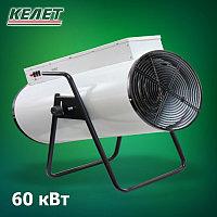 Электрокалорифер СФО-60-КЕЛЕТ