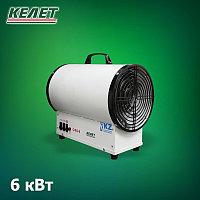 Электрокалорифер СФО-6-КЕЛЕТ